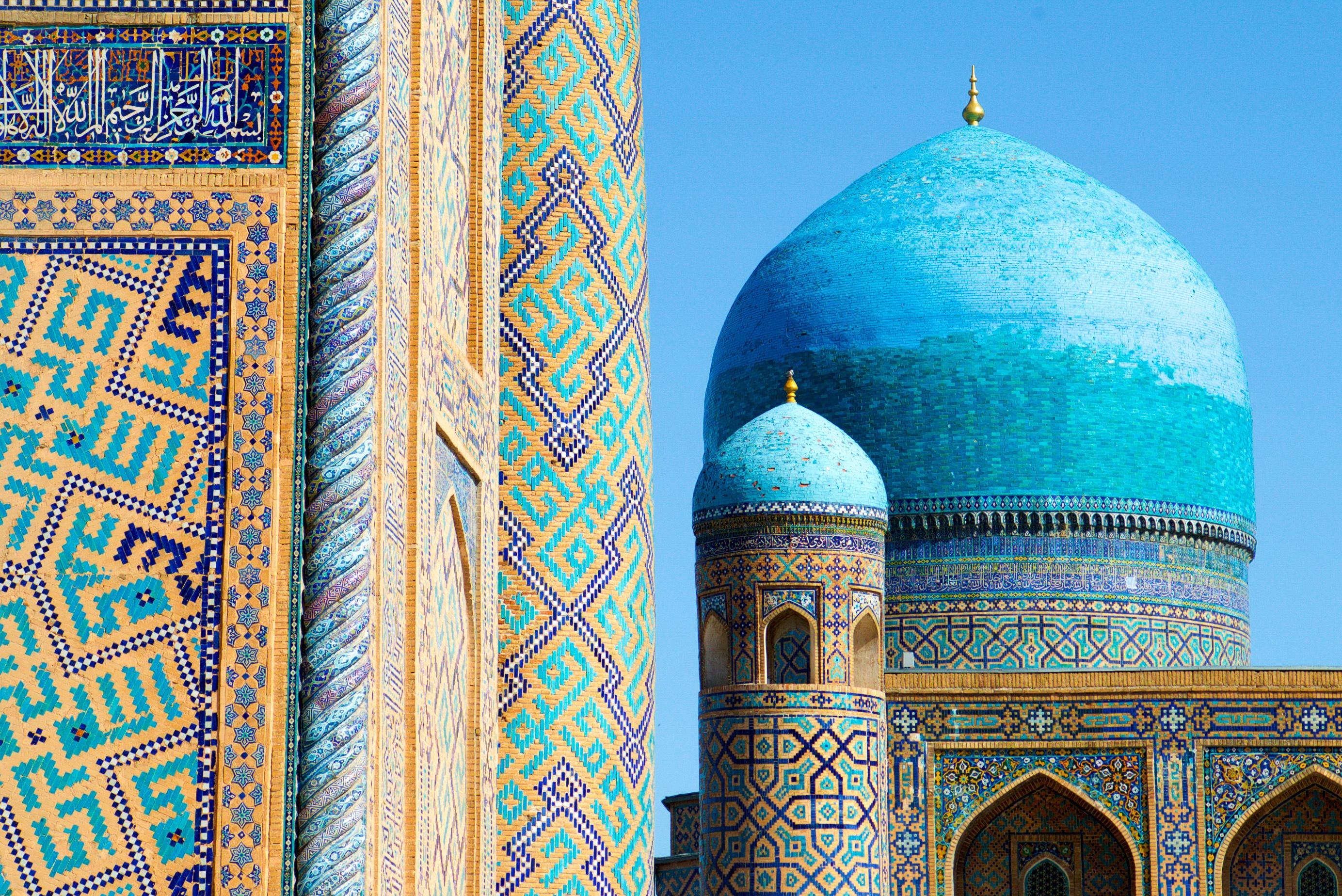 Turkmenistan & Uzbekistan - Conquest of the Silk Road