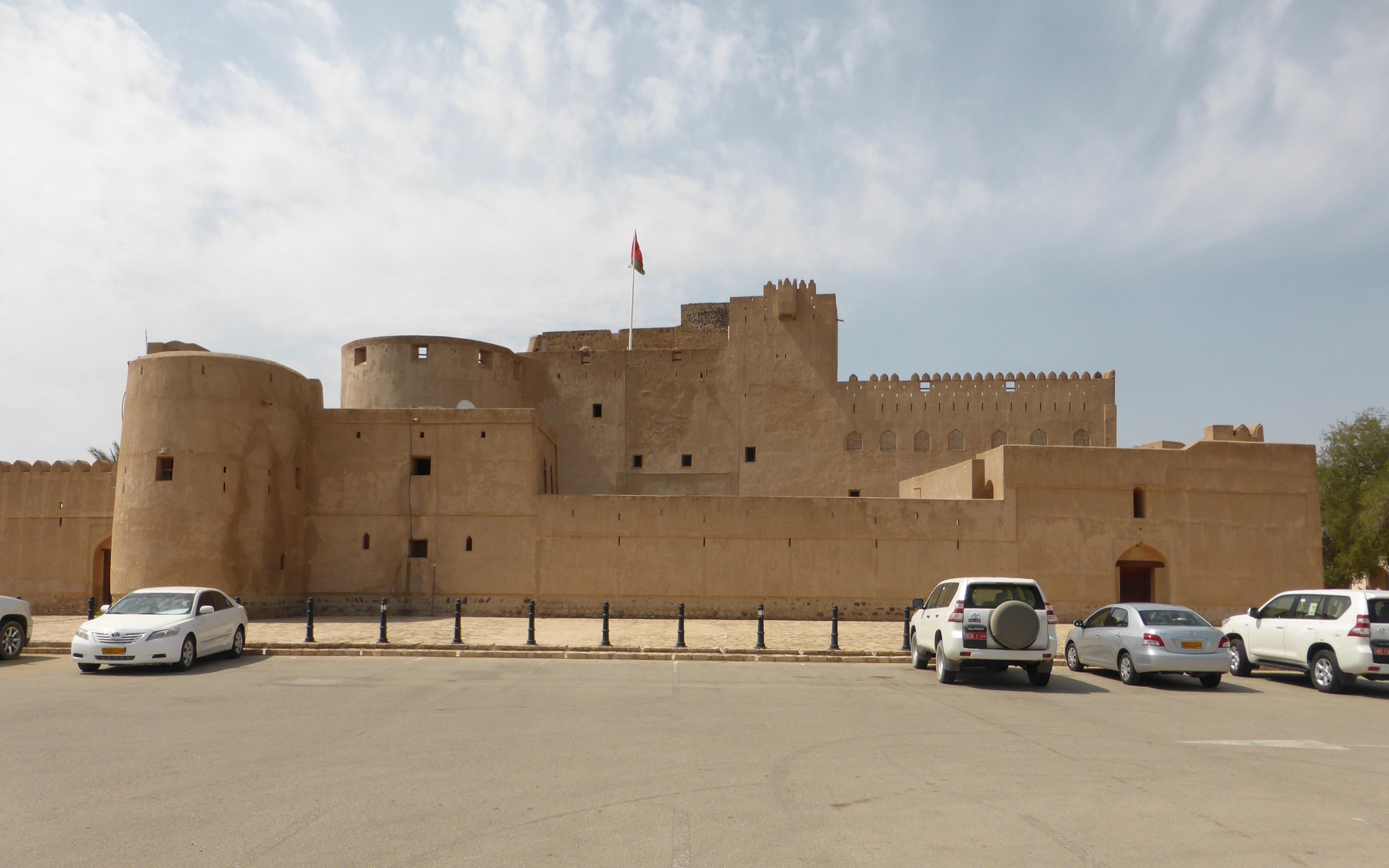 Oman's Treasure Chest