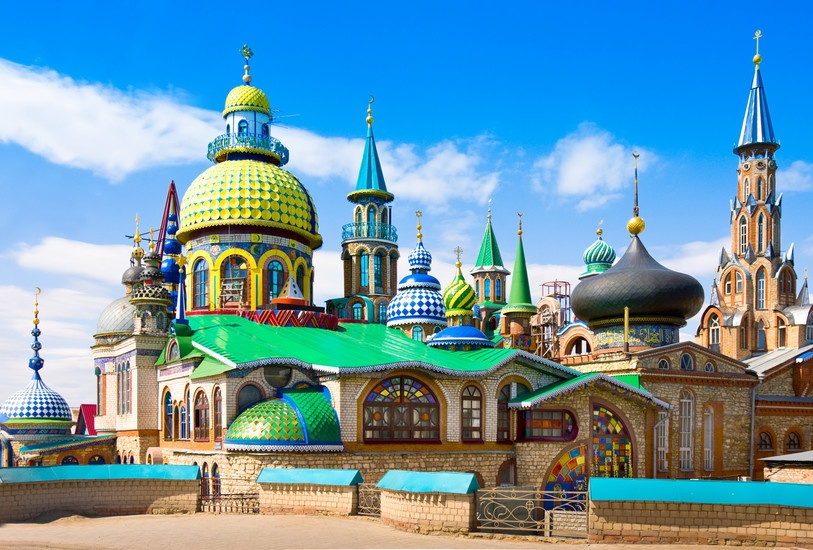 Tour of St. Petersburg, Moscow and Tatarstan