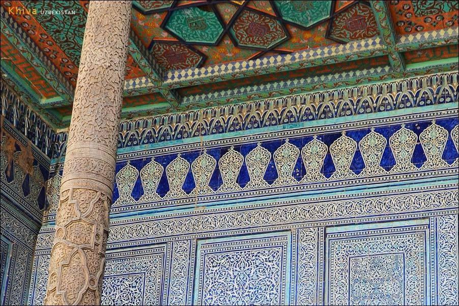 Uzbekistan Cultural & Historical Tour