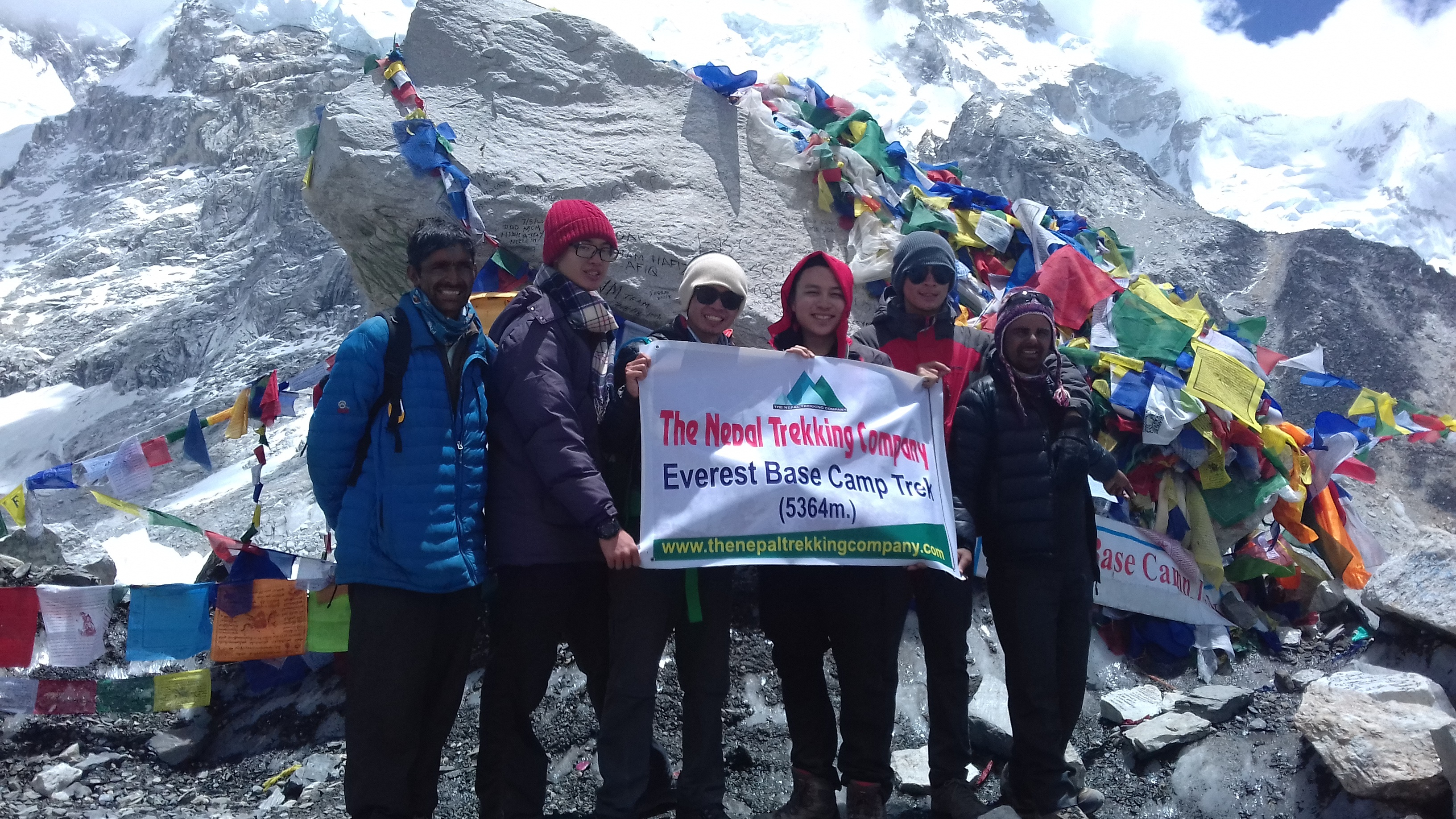 The Nepal Trekking Company Pvt Ltd