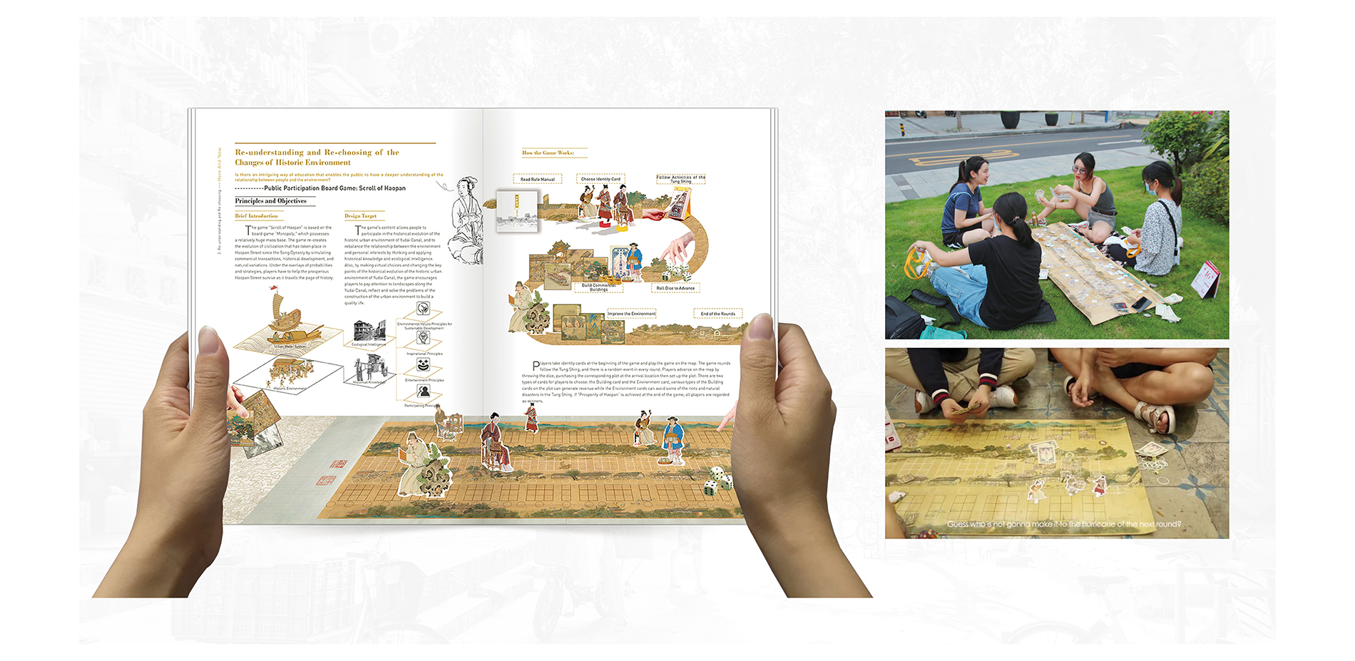 "The Design of Board Game ""Scroll of Haopan"""