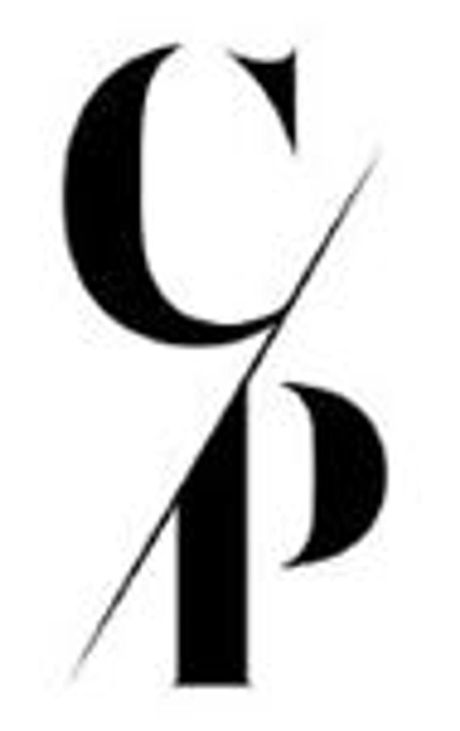 CPinterieur logo