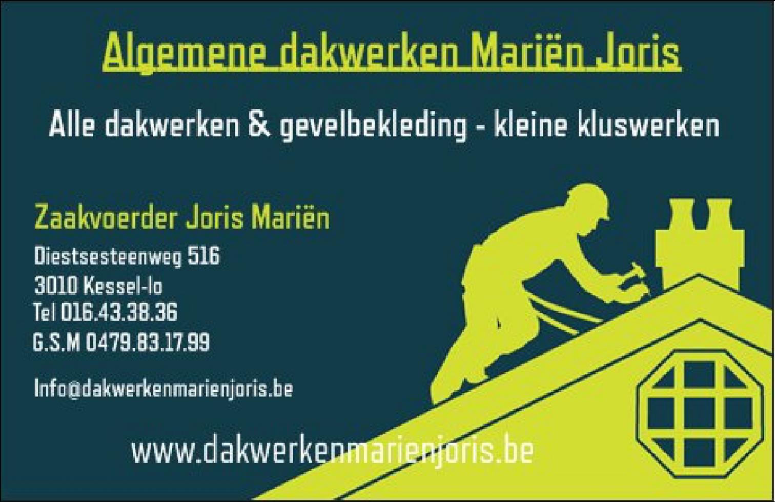 logo Algemene Dakwerken Mariën Joris