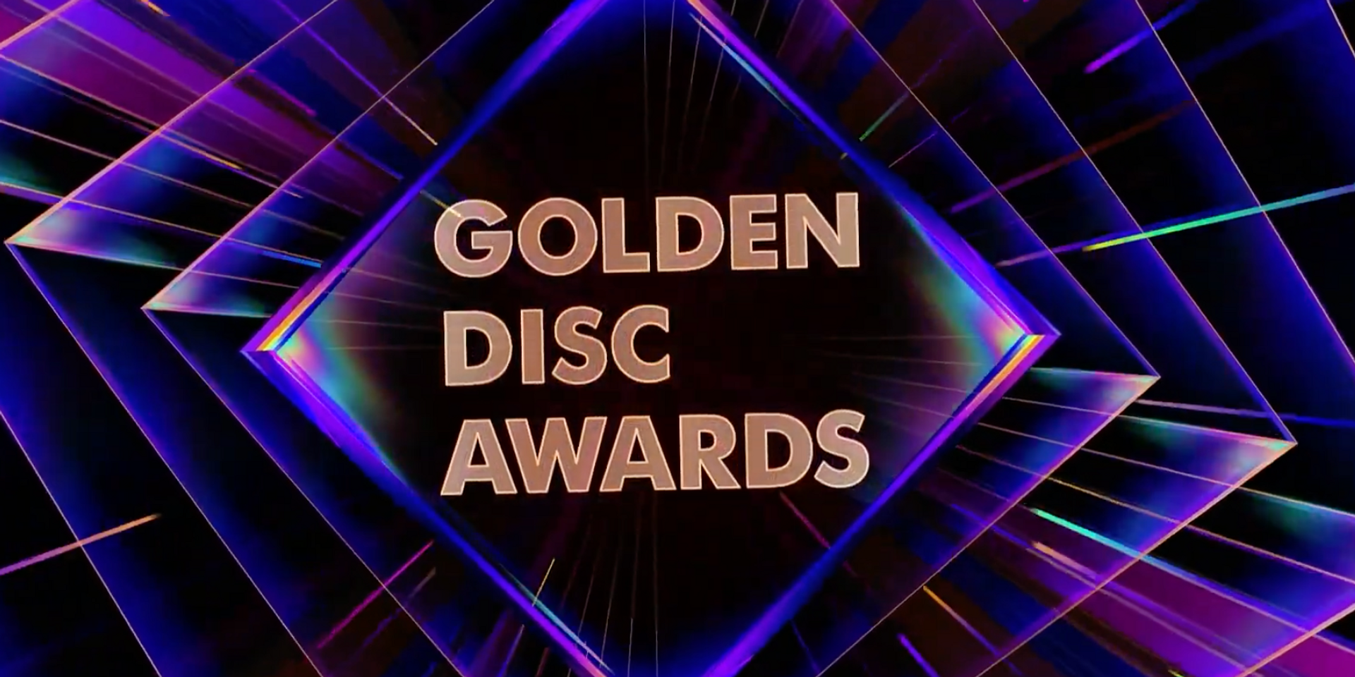 Here's how to watch the 35th Golden Disc Awards | Bandwagon | Music