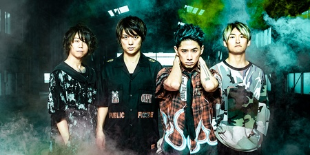 """""""We want to revive the rock scene"""": An interview with ONE OK ROCK"""