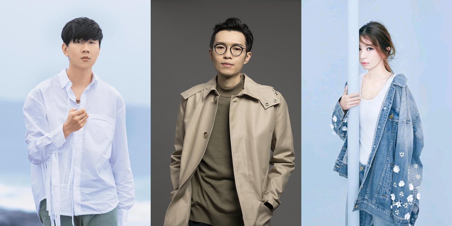 林俊杰、方大同、田馥甄:上两周哪些歌手发行了新歌