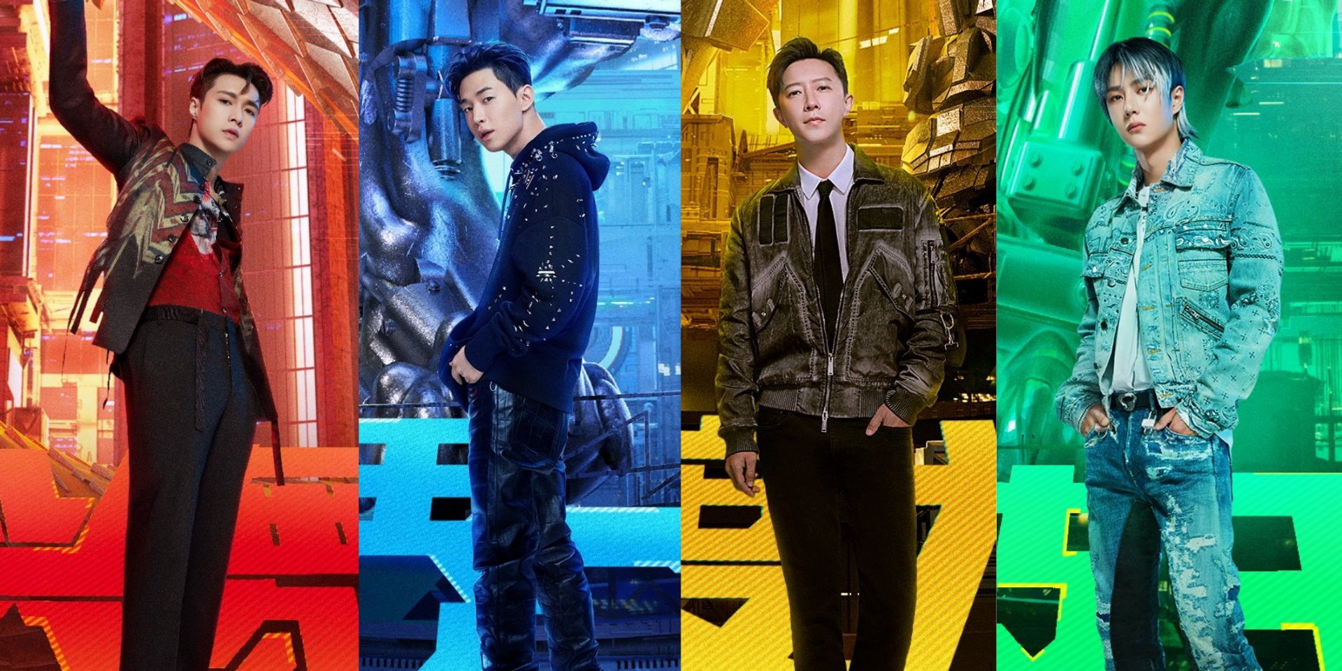 Wang Yibo, Han Geng, Henry Lau, and Lay Zhang reveal what to expect for Street Dance of China Season 4 - watch