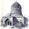 Tomb of Esther and Mordechai, Exterior (Hamadan, Iran, 1891)