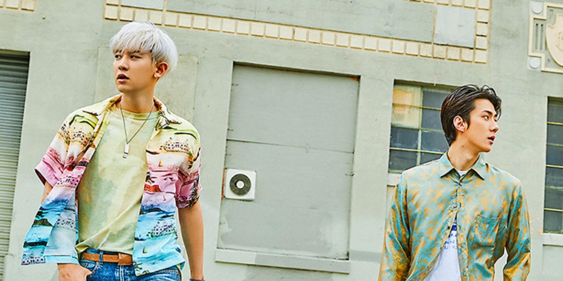 EXO-SC releases debut mini album, What a life – listen