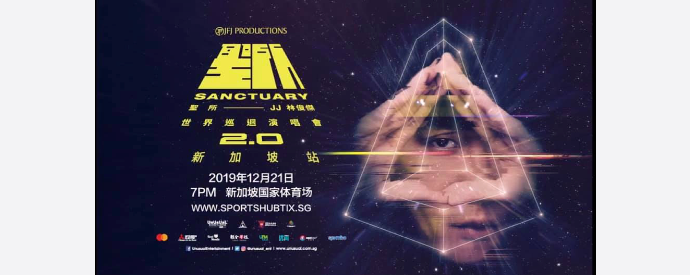 JJ林俊杰世界巡回演唱会 圣所2.0 新加坡站 JJ Lin Sanctuary 2.0 World Tour - SG