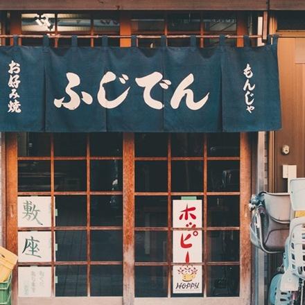 Japan Express | Topdeck Travel