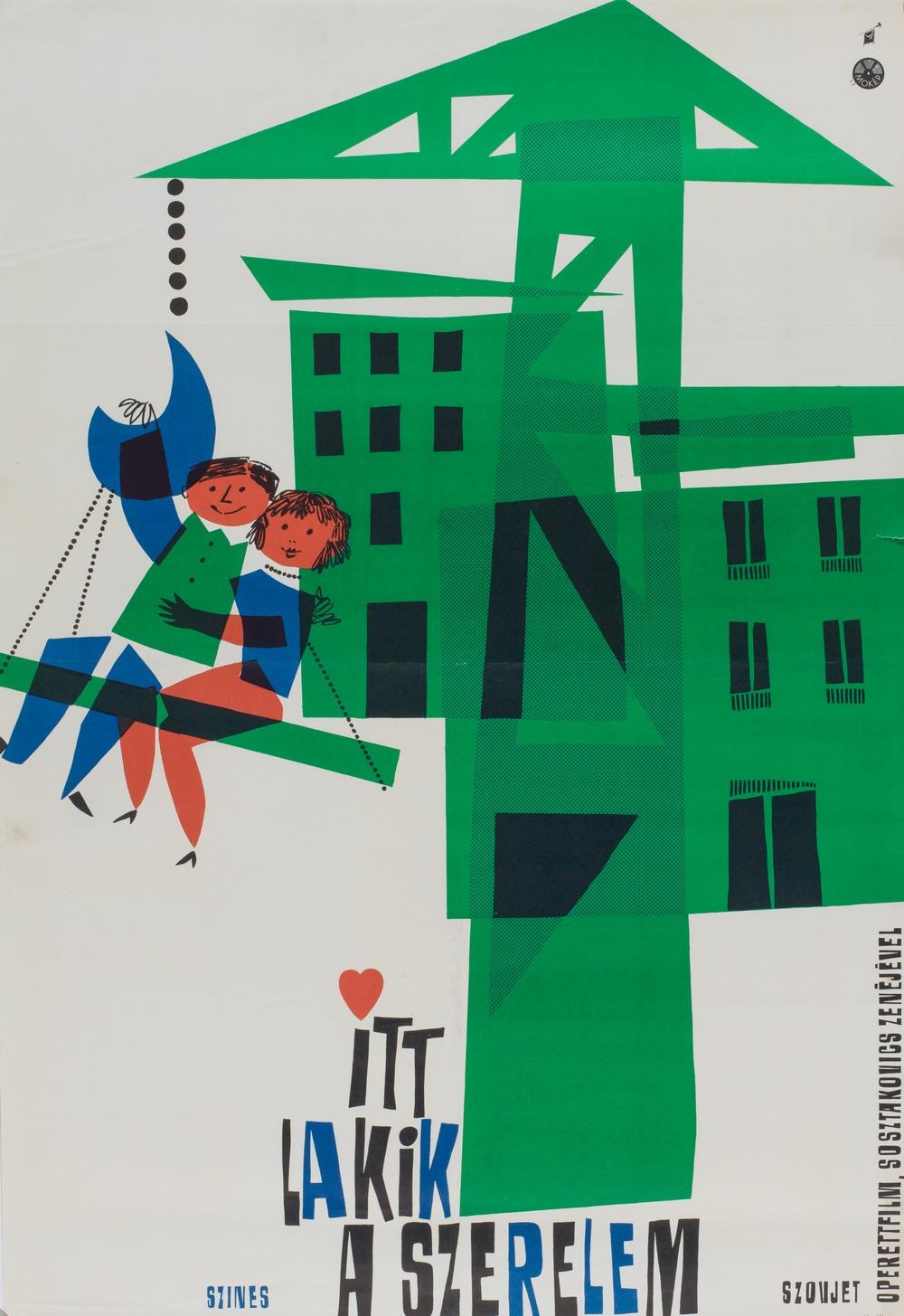 Antal Gunda Cherry Town, 1963  Affisch, Ungern
