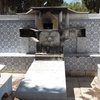 Memorial 3,  Borgel Jewish Cemetery at Tunis, Tunisia, Chrystie Sherman, 7/19/16