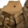 Qamos Fortress, Inclined View (Khaybar, Saudia Arabia, 2008)