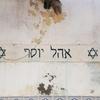Courtyard 3, Synagogue Keter Torah, Sousse, Tunisia, Chrystie Sherman, 7/17/16
