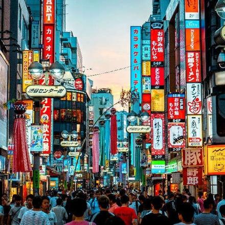 Discover Japan with Hiroshima - 2022