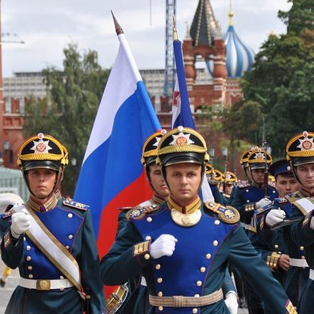Premium Russia