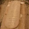 Ghardaya Cemetery, Grave from 1928 (Ghardaya, Algeria, 2009)