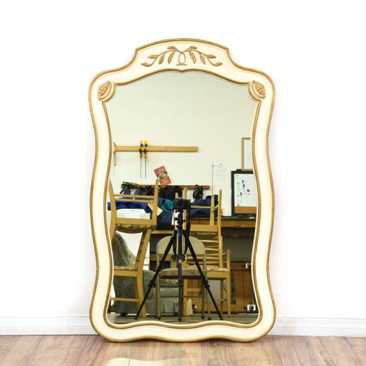 White French Provincial Wall Mirror