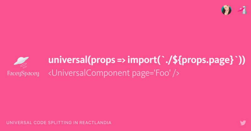 React Universal Component 2.0 babel-plugin-universal-import