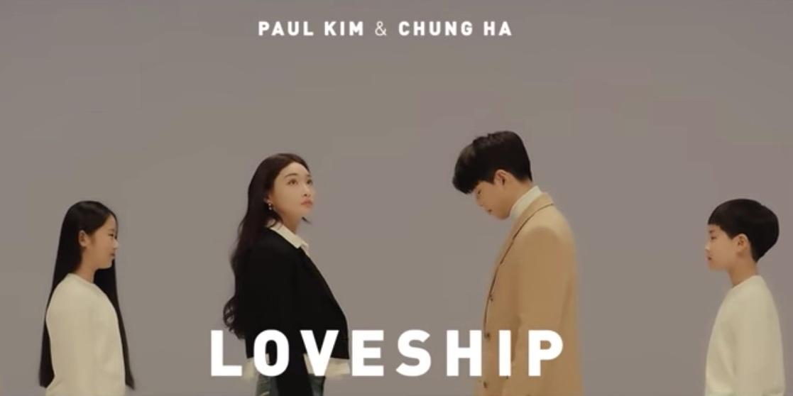 Chungha and Paul Kim release 'Loveship' music video - watch